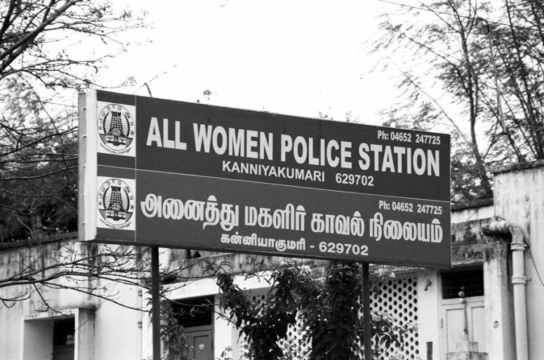 women-police-station
